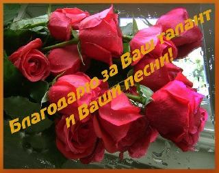 http://stihidl.ru/files/comment/comment_1643419.jpg