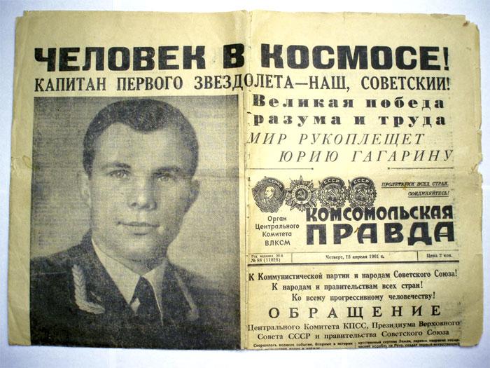 http://stihidl.ru/files/foto/original/foto_18035.jpg