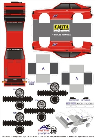 Моделирование из бумаги схемы машины